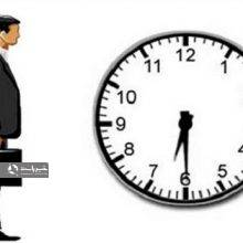 ساعت کار ادارات و دستگاه های اجرایی از فردا تا 31 تیر ساعت 6 و نیم آغاز خواهد شد . تغییر ساعت کاری ادارات دولتی