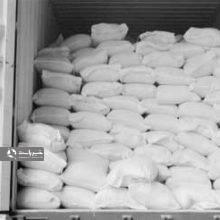 قیمت کیسه آرد