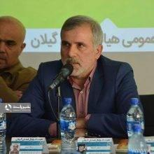 رئیس هیئت فوتبال استان گیلان به صورت تعلیقی یک سال از فعالیت رسمی در فوتبال محروم شد!