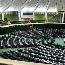 طرح مربوط به مقابله با اهانت به ادیان و اقوام ایرانی با فوریت بررسی میشود + متن طرح