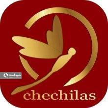 چچیلاس