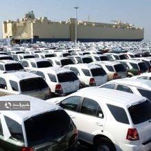فروش نقدی ۴۵ روزه و با قیمت قطعی ۴۰ هزار خودرو توسط خودروسازان