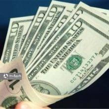 مدارک لازم برای خرید ارز از صرافی (جدول)