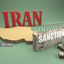 اولین مرحله از تحریمهای یک جانبه آمریکا علیه ایران که در چارچوب برجام در سال ۹۴ تعلیق شده بود، بر اساس فرمان اجرایی رییسجمهوری آمریکا در روز ۱۸