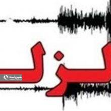 کرمانشاه امروز 43 بار لرزید