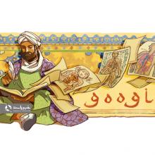 لوگوی امروز گوگل