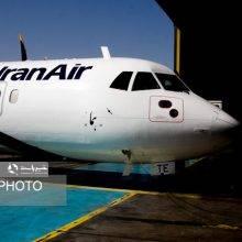 پنج فروند هواپیمای ای تی آر جدید فردا به ایران میرسند.