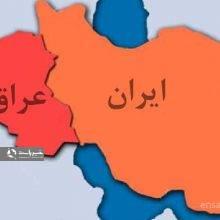 پاسخ نماینده مجلس عراق به توییت محمود صادقی/ القاعده را شما وارد عراق کردید