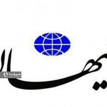 کیهان درباره گوگوش و سیاوش قمیشی