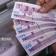 یارانه نقدی در سال آینده ۷۲ هزار تومان میشود