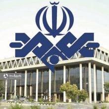 روزنامه جمهوری اسلامی: چند روز دیگر مداحان تخریبگر، سر از صداوسیما و تریبونهای رسمی در میآورند