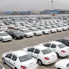 طرح فروش ایران خودرو از روز سه شنبه 3 مهر با توجه به کد ملی از روز سه شنبه آغاز می شود.