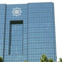 رئیسکل بانک مرکزی در راستای شفافسازی دریافتکنندگان ارز دولتی و نیمایی، دستور داده است تا روز شنبه هفته آینده(۷ مهر) اسامی تمامی دریافتکنندگان منتشر شود.