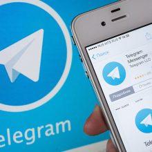تهدید تلگرام برطرف شده است | امروز تهدید را از طریق خود تلگرام مدیریت میکنیم