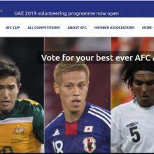 علی کریمی نامزد بهترین هافبک تاریخ جام ملتهای آسیا