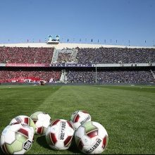 زمان تعطیلات نیمفصل لیگ برتر فوتبال اعلام شد