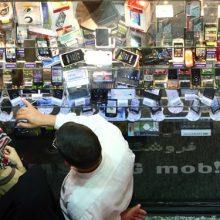 رئیس اتحادیه دستگاههای مخابراتی درباره ضوابط جدید فروش موبایلهای وارداتی گفت: هر کاربر با کد ملی تنها مجاز به خرید یک گوشی است که اطلاعات کارت بانکی و کارت ملی