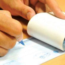 مشتریان نظام بانکی از این پس میتوانند با ارسال شناسه استعلام ۱۶ رقمی مندرج در چکهای صیادی به سامانه استعلام پیامکی بانک مرکزی، از وضعیت اعتباری صادرکننده چک مطلع شوند. استعلام پیامکی سوابق چک