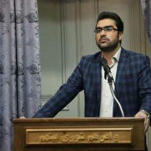 برنامه نامزدهای تصدی شهرداری رشت مبصر