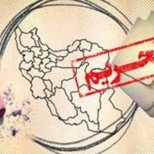 مدیر مبارزه با پولشویی و تطبیق بانک خاورمیانه جزئیات خروج چهار بانک و موسسه مالی ایرانی از فهرست تحریمهای ثانویه آمریکا را تشریح کرد.