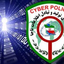 شناسایی و دستگیری کلاهبردار سایتهای تبلیغاتی