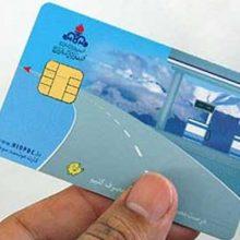 برای آگاهی از وضعیت کارت سوخت خود به سایت پست مراجعه کنید
