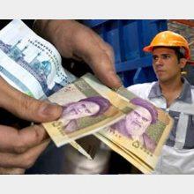 کاهش 80 درصدی قدرت خرید کارگران