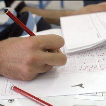 تأثیر 30 درصدی سوابق تحصیلی کنکوریها در آزمون سراسری ۱۳۹۸