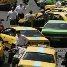 تاکسی یار طرحی برای ایجاد تنش بیشتر برای رانندگان تاکسی