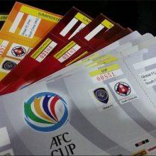 اطلاعیه فدارسیون درباره فروش بلیت جام ملتهای آسیا