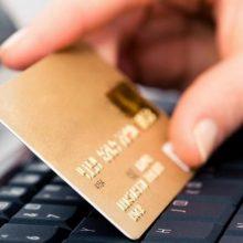 رمز دوم ایستا چه بانکهایی این هفته قطع میشود؟