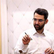 شکایت دادستانی تهران از وزیر ارتباطات
