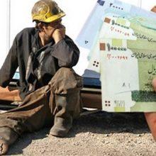 خط فقر 3 میلیون و 750 هزار تومان/ 60 تا 70 درصد کارگران شغل دوم دارند