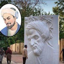 واکنشها به طراحی و نصب المان سعدی در شیراز