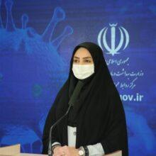 کرونا جان ۱۹۳ نفر دیگر را در ایران گرفت | تعداد جان باختگان به ۶۴ هزار و ۲۳۲ نفر رسید