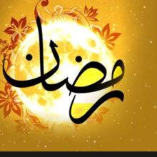 ویژه برنامههای رمضانی تلویزیون اعلام شد