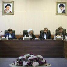 جلسه امروز مجمع تشخیص درباره لوایح FATF لغو شد