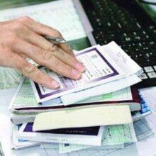 نرخ ویزیت پزشکان در سال جاری | پرداخت از جیب مردم افزایش مییابد؟
