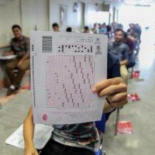 آزمون های 96-تقویم ثبتنام و برگزاری برخی آزمونهای سال 1396 دانشگاهها و موسسات آموزش عالی کشور اعلام شد.