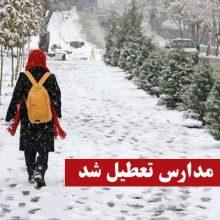 مدارس اردبیل-بارش برف بهاری مدارس برخی شهرستانهای استان اردبیل را تعطیل کرد