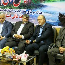 استاندار گیلان با رییس و اعضای هیات نظارت شوراهای استان دیدار کرد