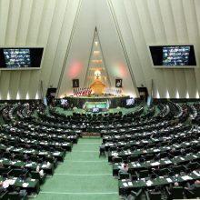 دربهای ورودی مجلس شورای اسلامی به دنبال حادثه تیراندازی در راهروهای مجلس بسته شد.در پی تیراندازی صبح امروز مجلس دو نفر از نیروهای حفاظت مجلس مجروح شده اند.