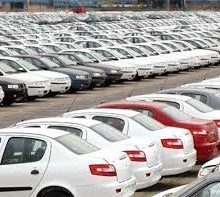 قیمت ساندرو استپوی اتومات ۶۰۰ هزار تومان در بازار کاهش یافته است. قیمت رانا نیز ۳۰۰ هزار تومان در بازار افزایش یافته است.