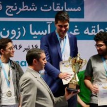 در پایان رقابت های شطرنج قهرمانی غرب آسیا در تهران امیر رضا پور رمضانعلی شطرنج باز گیلانی با 7 امتیاز در بین 30 شرکت کننده عنوان قهرمانی را کسب کرد.