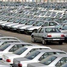 کاهش و افزایش قیمت خودرو های داخلی :قیمت پژو پارس سال ۲۰۰ هزار تومان کاهش یافته است.همچنین قیمت رانا۲۰۰ هزار تومان وتندر ۹۰اتومات ۱۰۰هزارتومان افزایش یافته