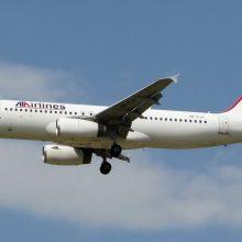 هواپیمای بویینگ MD شرکت هواپیمای آتا که صبح امروز قصد داشت اهواز را به مقصد تهران ترک کند، بعد از لحظاتی از آغاز عملیات take off مجبور به بازگشت به