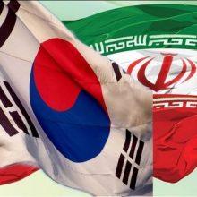 قرارداد فاینانس بزرگترین وام خارجی با سازمان سرمایه گذاری و اگزیم بانک کره جنوبی به ارزش بیش از ۸ میلیارد یورو در سئول به امضا رسید.