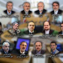 علی لاریجانی، رییس مجلس شورای اسلامینتیجه نهایی رای اعتماد مجلس به وزرای پیشنهادی کابینه دوازدهم اعلام کرد.