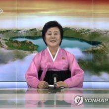 ایندیپندنت نوشت یک زن اهل کره شمالی « بانوی صورتی » پس از آزمایش اتمی اخیر پیونگیانگ توجه کاربران اینترنتی را به خود جلب کرده است.