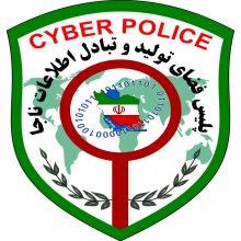 رئیس پلیس فضای تولید و تبادل اطلاعات : 5 مرد که در فضای مجازی تصاویر خصوصی 3 شهروند رشتی رامنتشر می کردند شناسایی و دستگیر شدند. انتشار اکاذیب در رشت